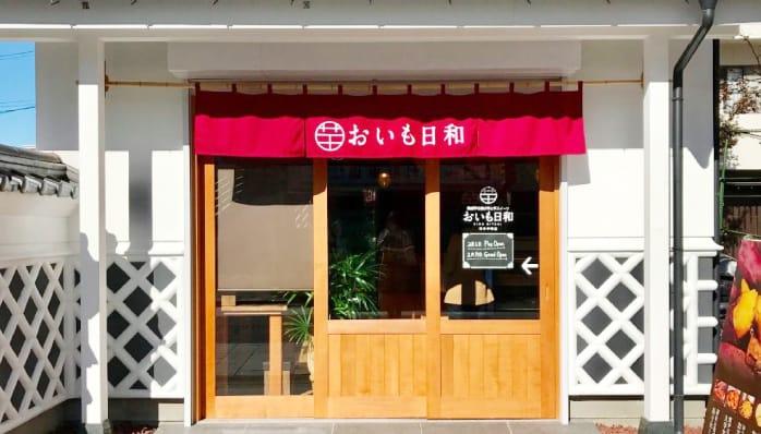松本中町店