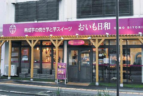 長野しののい店